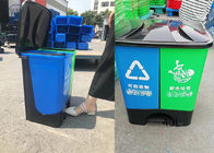 40l Double Green / Blue Plastic Rubbish Bins Recycling Cardboard Disposal With Pedal