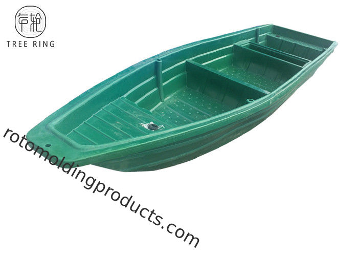 B5M Fishing Plastic Rowing Boat , Plastic Work Boats For Fish Farm / Aquaculture